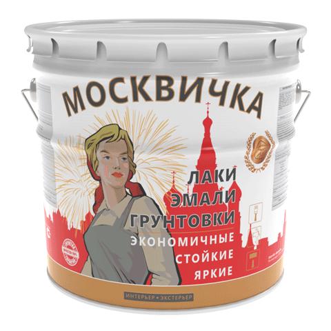 Эмаль НЦ-132 Москвичка
